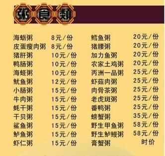 50人食堂大锅菜菜谱